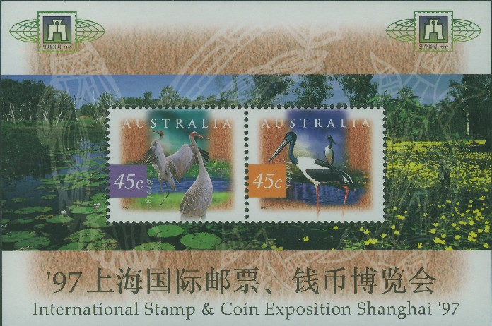 1997: SG1683-4 Fauna and Flora (2nd series) Shanghai sheet