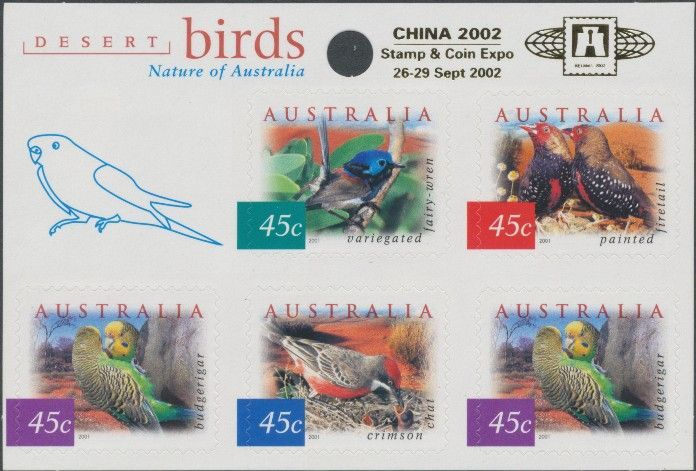 2001: SG2130a Fauna and Flora (4th series): Desert Birds sheetlet with China 2002 overprint