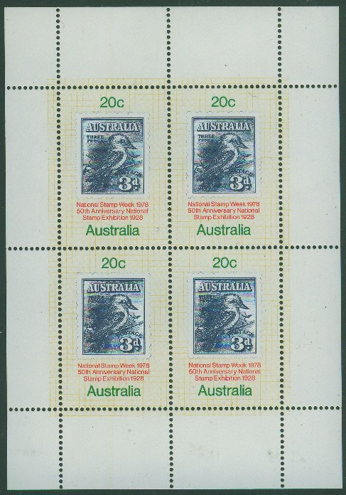 1978: SGMS695 National Stamp Week: 50th Anniversary of National Stamp Exhibition miniature sheet