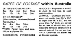 ASCS Advert No.18d