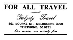 ASCS Advert No.85