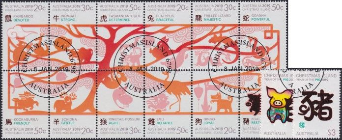 CHI SG885-98 Chinese New Year (Year of the Pig) set of 14